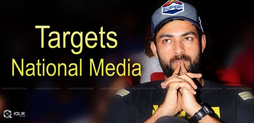 varun-tej-antariksham-movie-promotion-details