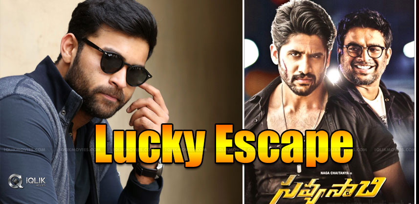 varun-tej-is-lucky-to-miss-savyasachi