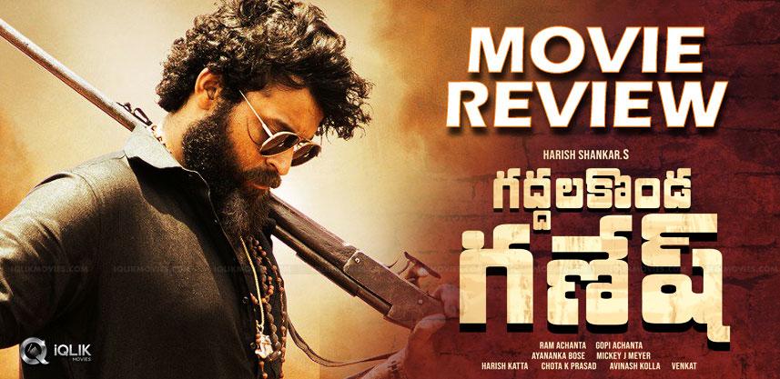 varun-tej-gaddalakonda-ganesh-movie-review-and-rat