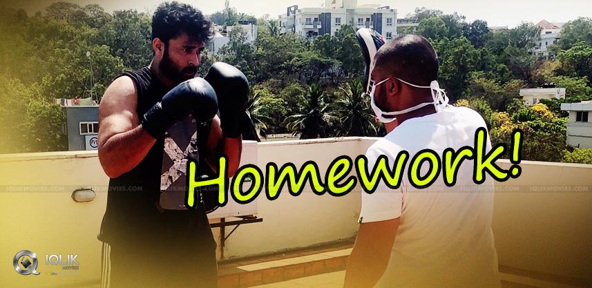 varun-tej-boxing-practice-home-corona-effect