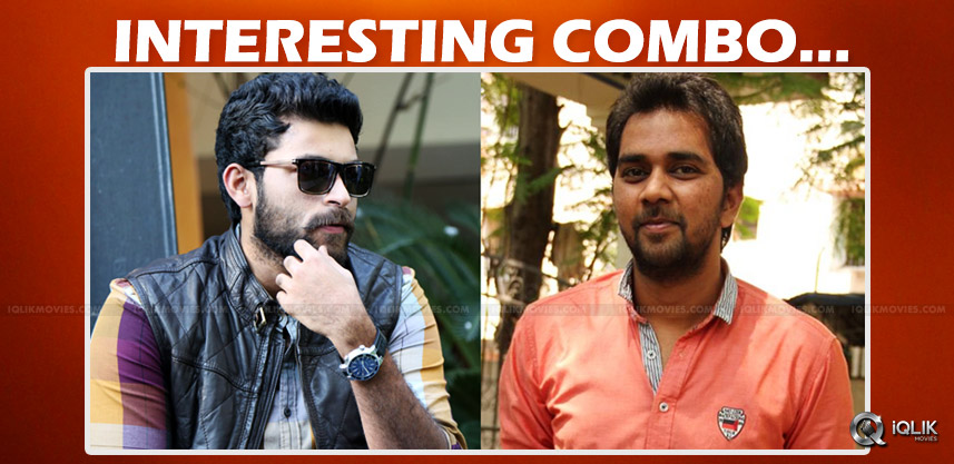 director-chandoomondeti-next-film-with-varuntej