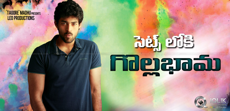 varun-tej-gollabhama-shooting-start-from-cochin
