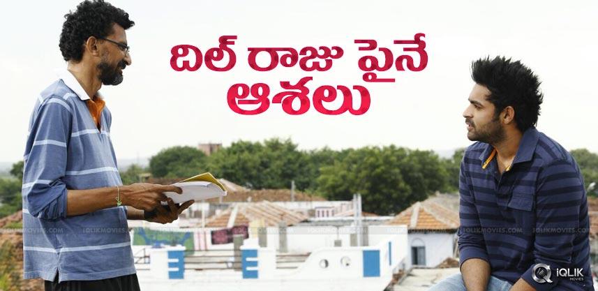varuntej-sekharkammula-hopes-on-dilraju