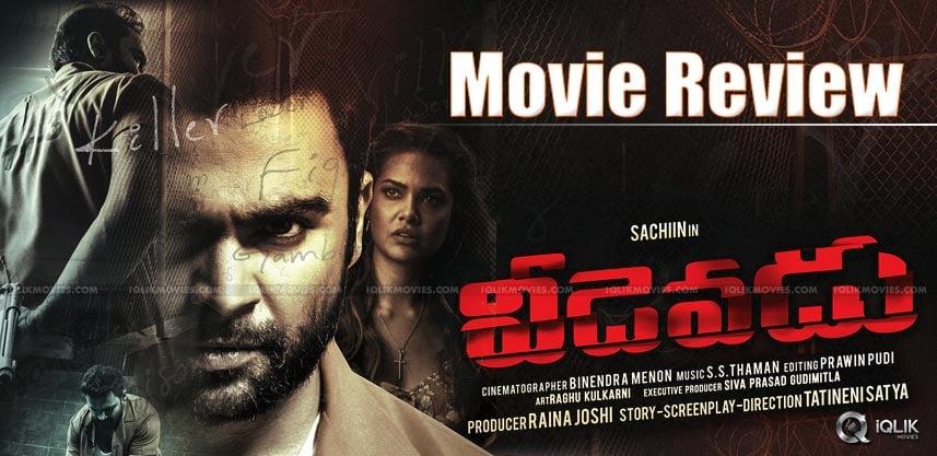 veedevadu-movie-review-ratings-sachiinjoshi
