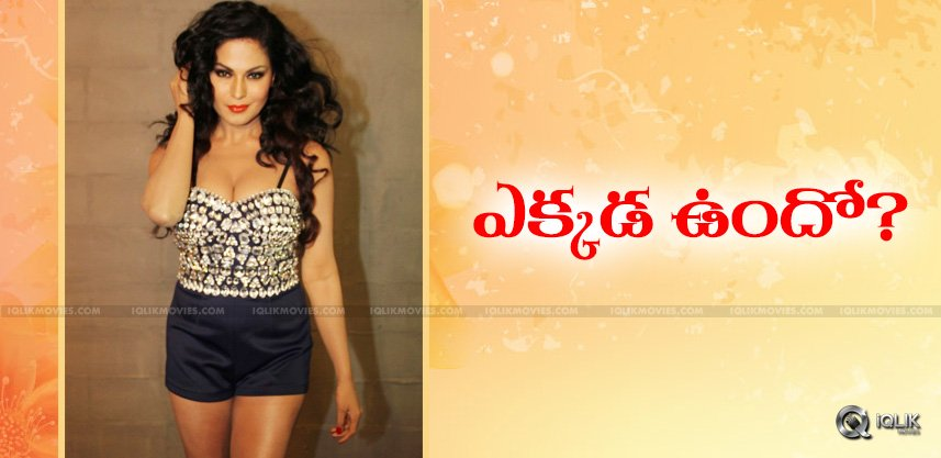 discussion-on-veenamalik-whereabouts-details