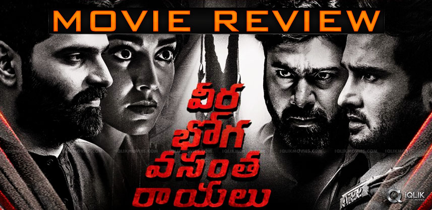 veera-bhoga-vasantha-rayalu-review-rating