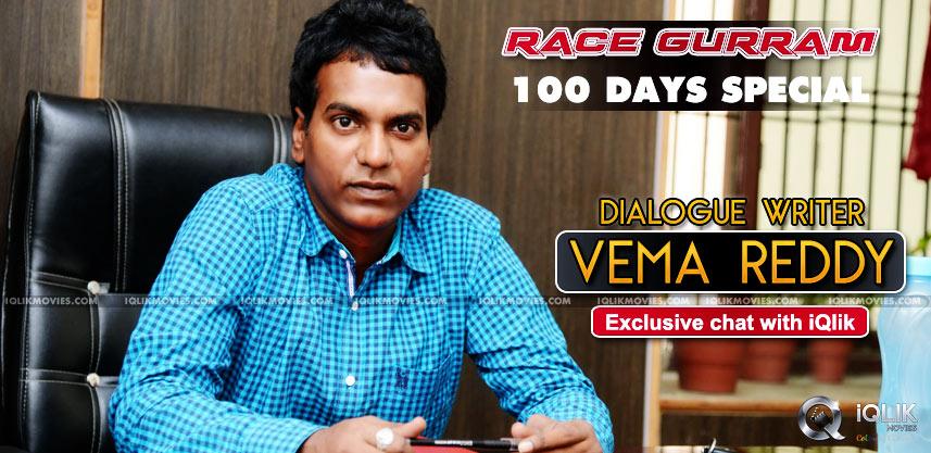 race-gurram-dialogue-writer-vema-reddy-interview