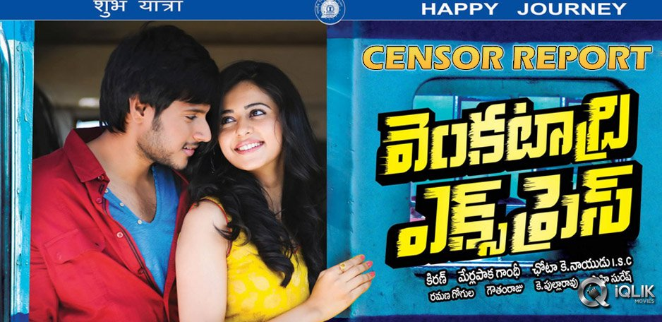 039-Venkatadri-Express039-censor-report