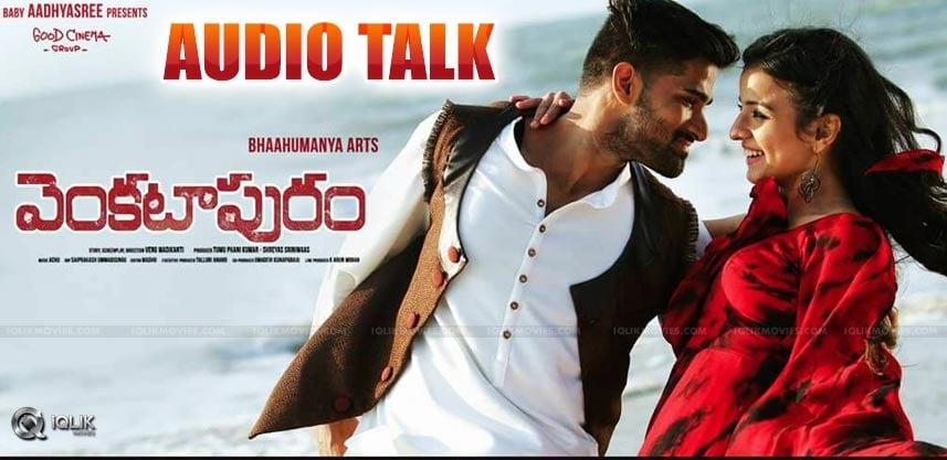 Venkatapuram Audio Talk