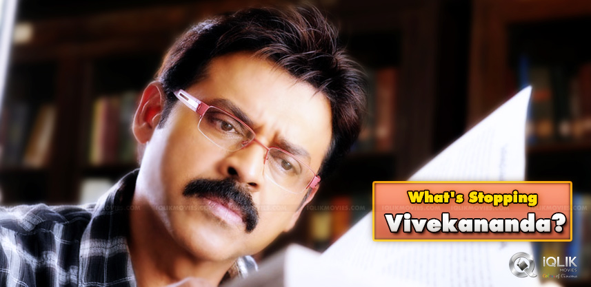 huge-investment-on-venkatesh-swamy-vivekananda