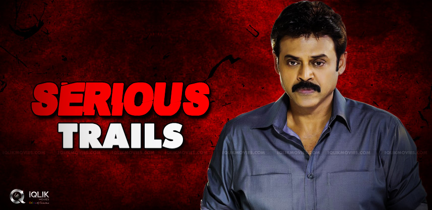 venkatesh-daggubati-in-another-family-entertainer