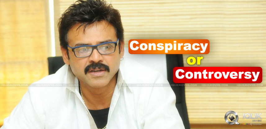 venkatesh-got-legal-notice-from-GHMC