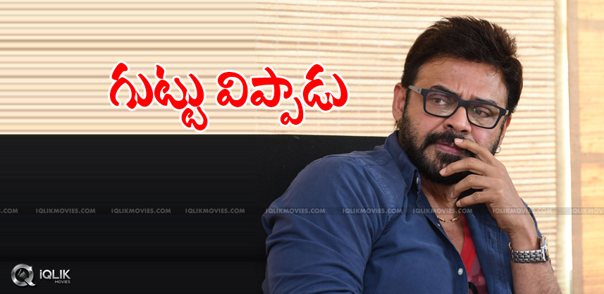 venkatesh-about-doing-sequel-for-drishyam