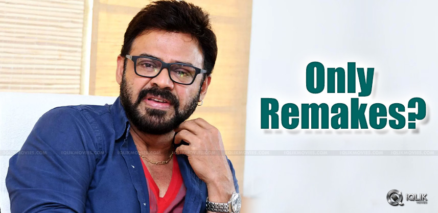 discussion-on-venkatesh-doing-remakes