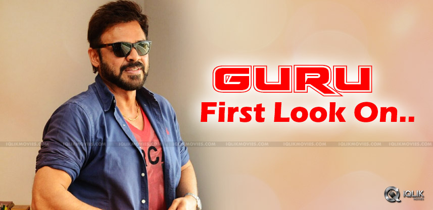 venkatesh-guru-first-look-release-today