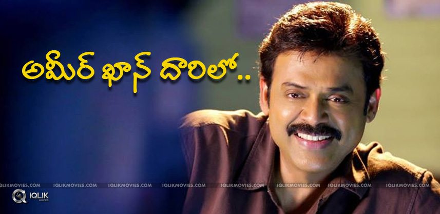 discussion-on-venkatesh-guru-movie-details