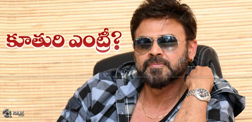 venkatesh-daughter-bhavana-debuting-shortly