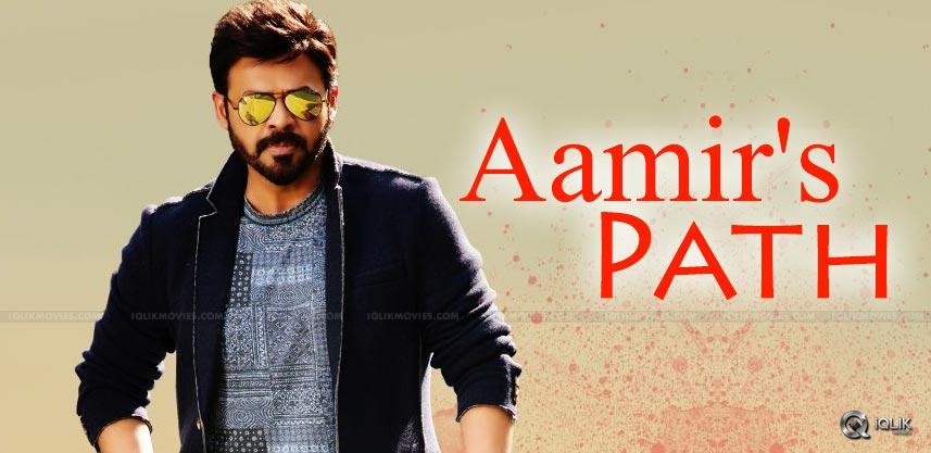 venkatesh-aamir-khan-path-upcoming-movies-