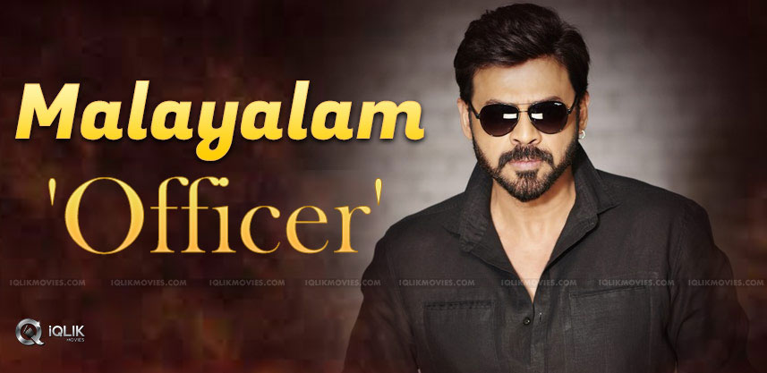 venkatesh-army-officer-role-in-malayalam-movie
