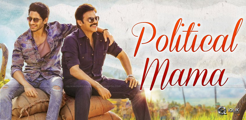 political-dialogues-in-venky-mama-movie