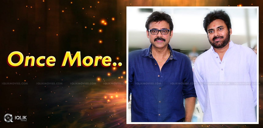 ritikka-plays-pawn-fan-role-in-venkatesh-guru