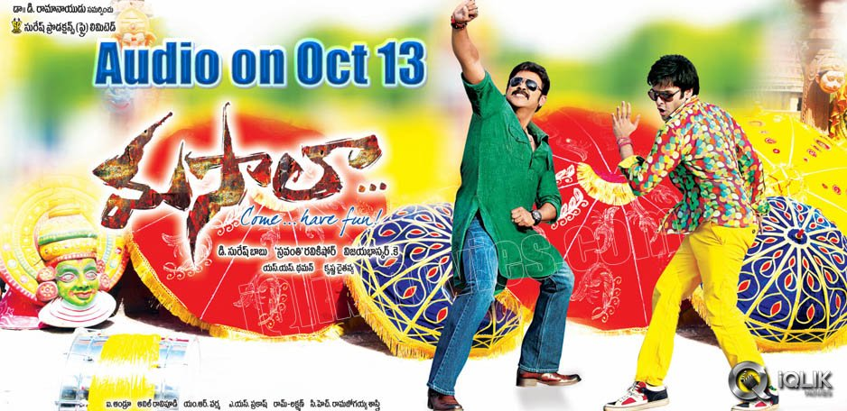 Venkatesh-amp-Ram039-s-Masala-audio-for-Dussehra