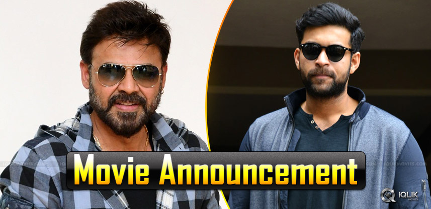 multistarrer-announcement-on-ugadi-
