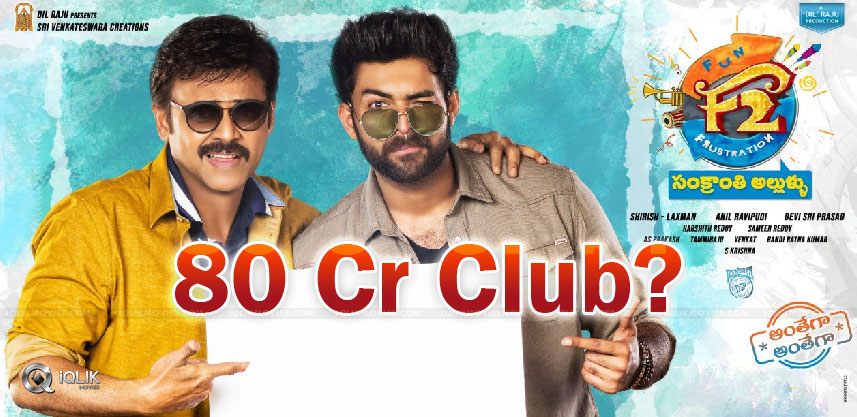 f2-fun-and-frustration-towards-80-crores