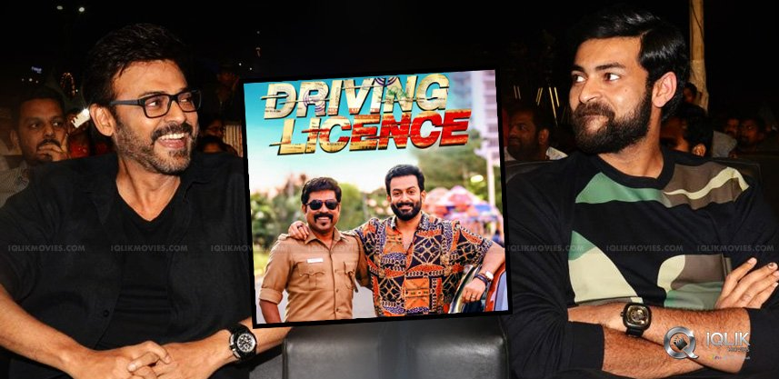 Driving License, With Venky & Varun?