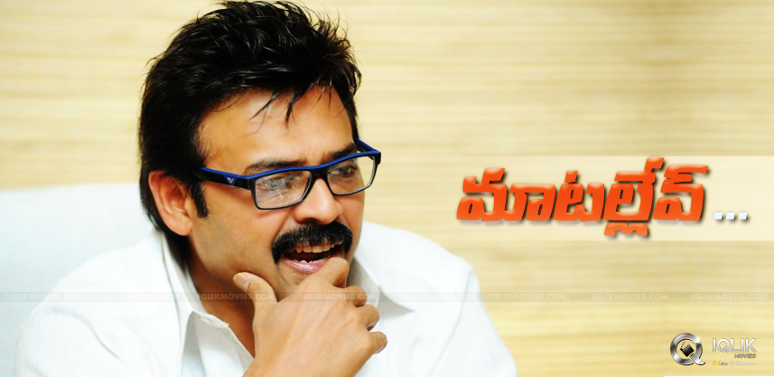 venkatesh-may-do-a-mookie-movie