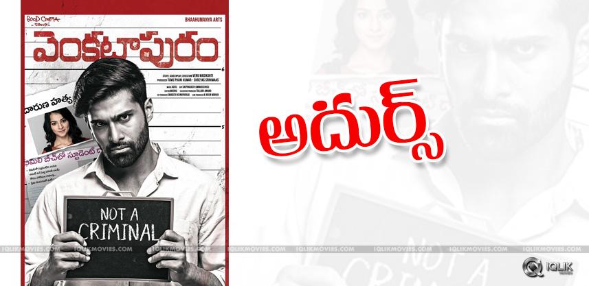 rahul-venkatapuram-movie-second-poster-release