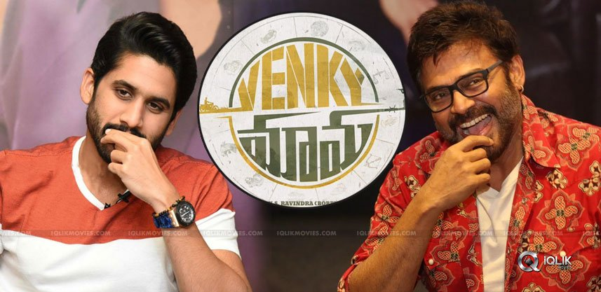 super-logo-design-for-venky-mama-movie