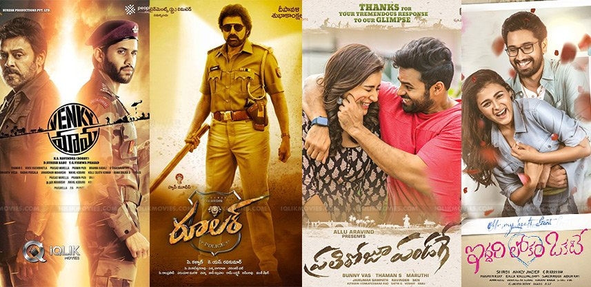 tollywood-december-film-festival