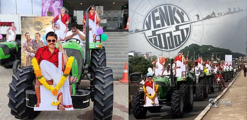 Tractors-Rally-For-Venky-Mama