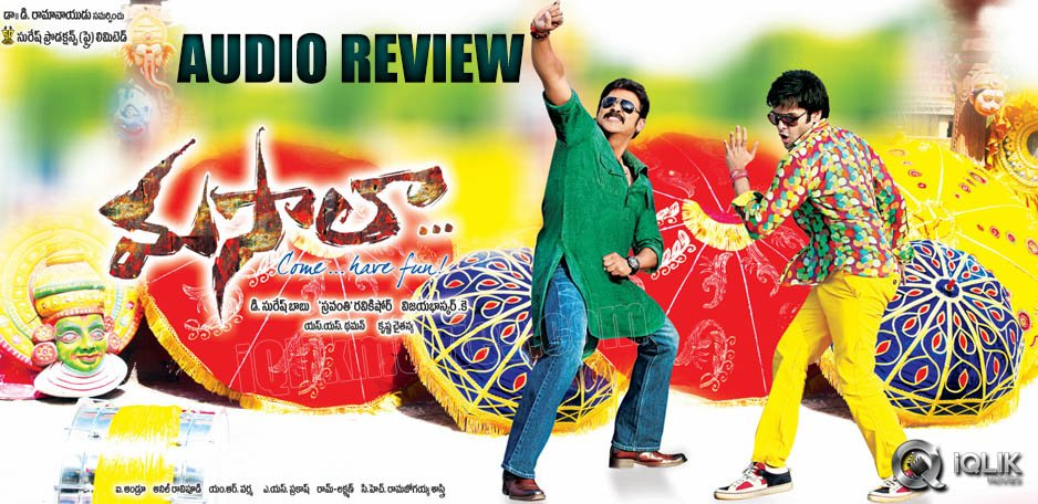 Venky-Ram039-s-Masala-Audio-Review