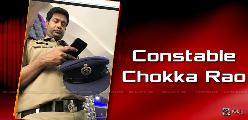 Constable Chokka Rao's Comedy