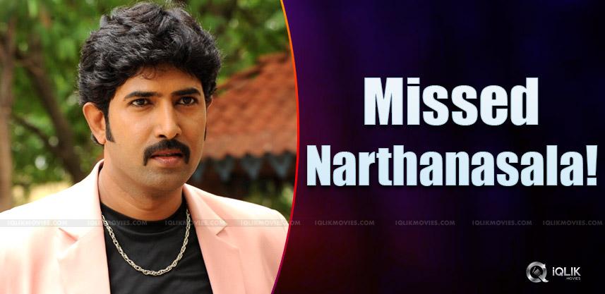 venu-missed-narthanasala-movie-updates