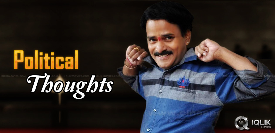 political-thoughts-of-venu-madhav
