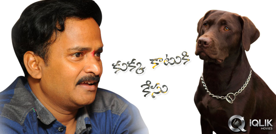 Criminal-Case-against-Venu-Madhav