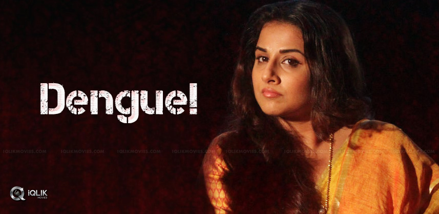 actress-vidyabalan-diagnosed-with-dengue