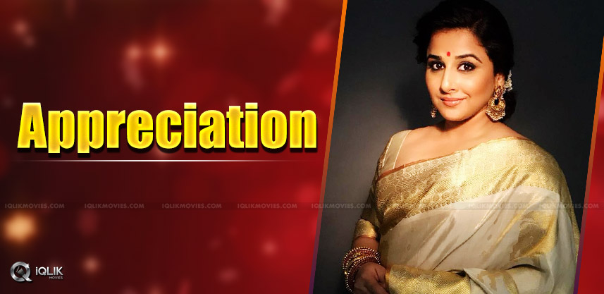 vidya-balan-is-appreciated-for-her-role