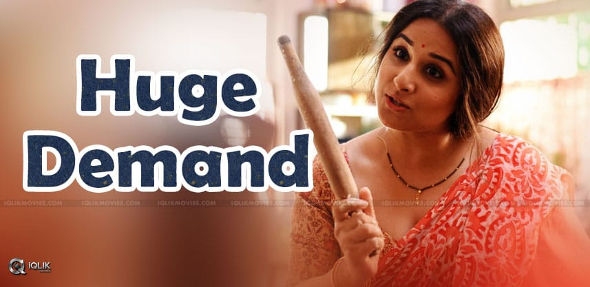 vidya-balan-demanding-huge-money