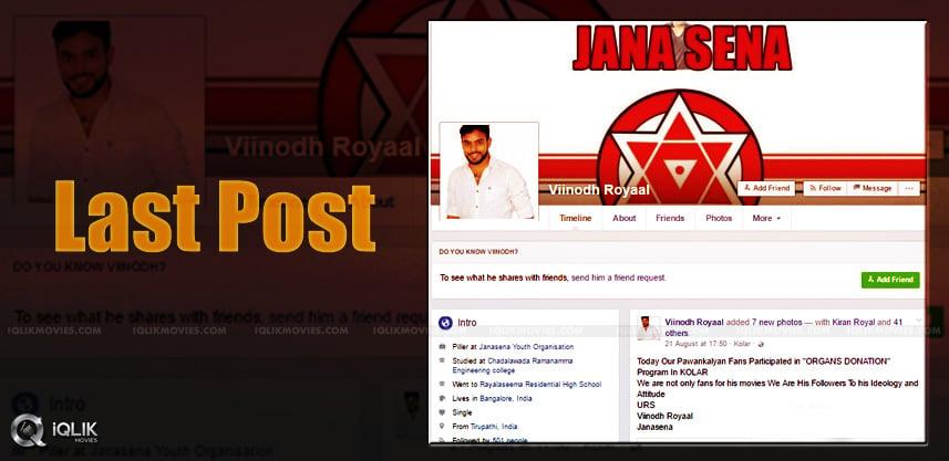 pawan-kalyan-fan-viinodh-royaal-last-facebook-post
