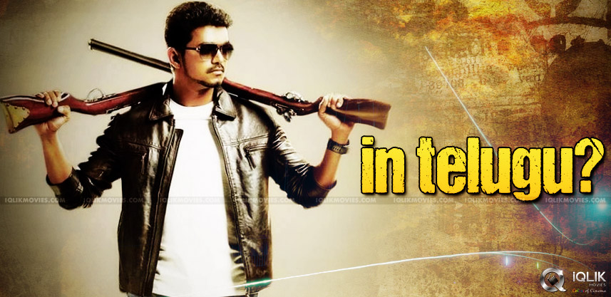 tamil-superstar-to-act-in-telugu