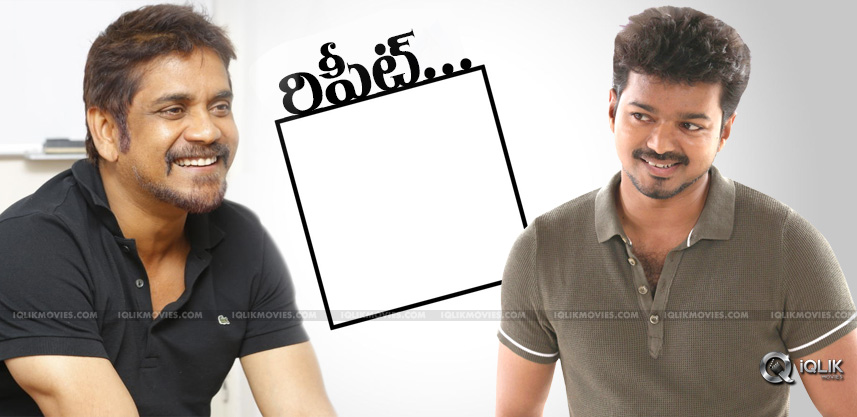 Vijay-Repeated-Nagarjuna-Act