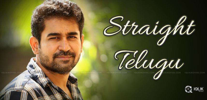 Vijay Antony Making Telugu Debut