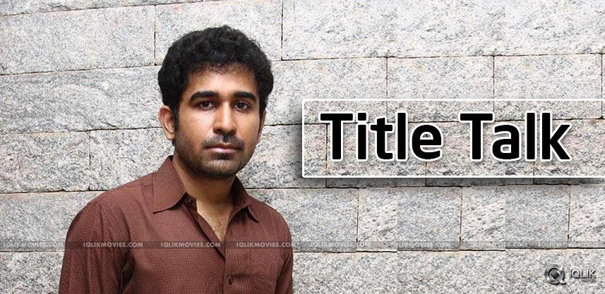 vijay-antony-new-film-title-controversy-details