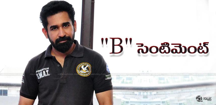 vijay-antony-new-telugu-film-title-betaladu