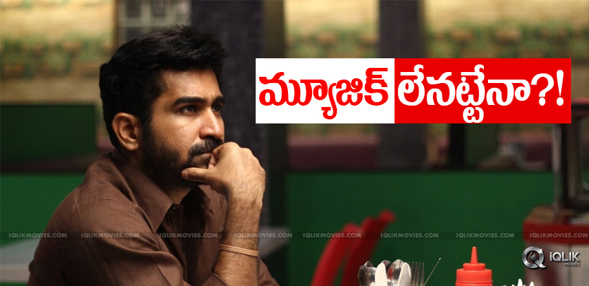 Vijay-Antony-Unsuccessful-Music-Journey