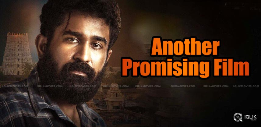 Vijay-Antony-upcoming-movies